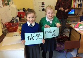 2017, (P5, P6 & P7): Cross Cultural Day